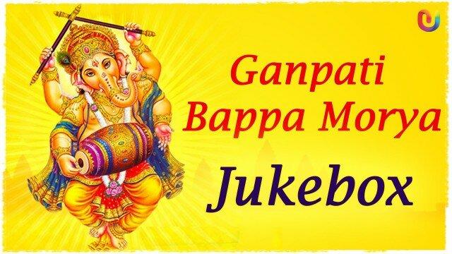 Ganpati Bappa Morya – Ganesh Chaturthi Special – Ganpati Songs – Lord Ganesha