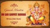 Ganesh Mantra..Om Gan Ganpate Namaha 108 Times I Vedic Chants I SHRI GANESHAY NAMAH