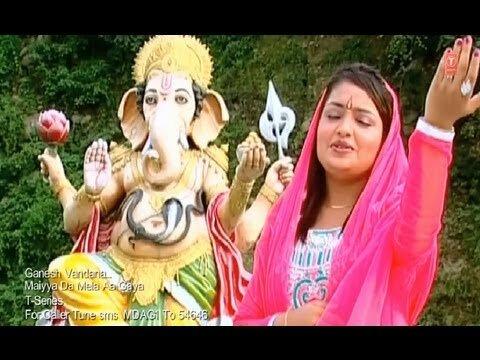 Ganesh Vandana Ganesh Bhajan By Sonia Sharma [Full HD Song] I Maiyya Da Mela Aa Gaya