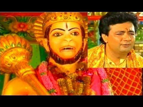 Jai Jai Jai Hanuman Gusai By Gulshan Kumar, Hariharan – Shree Hanuman Chalisa-Hanuman Ashtak