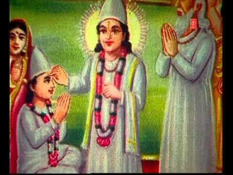 Kabir Amritwani By Debashish Das Gupta