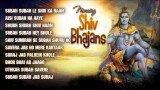 Morning Shiv Bhajans By Hariharan, Anuradha Paudwal, Udit Narayan I Full Audio Songs Juke Box