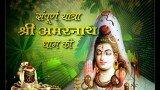 Sampoorna Amarnath Yatra
