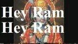 """""""हे राम हे राम"""" – मधुर श्री राम भजन"""