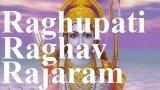 """रघुपति राघव राजा राम, पतित पावन सीताराम"" – मधुर भजन"