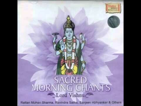 2. Shri Vishnu Pratah Smaranam