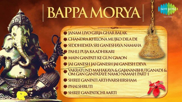 Bapa Morya – Ganesha Aarti – Devotional Songs – Suresh Wadkar – Ganpati Baba Morya