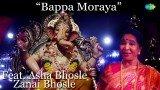 Bappa Moraya | Ganesh Chaturthi | Video Song | Asha Bhosle, Zanai Bhosle