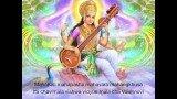 Beautiful Maha Saraswati Stotram with Lyrics!