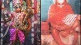 Hanuman – Pahi Kapindra (Telugu Song)
