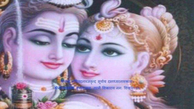Happy Shivratri – Shiva Panchakshari Stotram