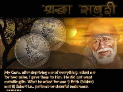 Hey  Sai Ram Hey Sai Ram – Shirdi Sai Baba  Chant  (Dhun)