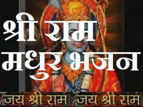 Jai Ragunandan Jai Siya Ram
