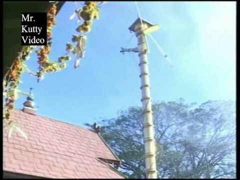Karthigai – கே.ஜே. யேசுதாஸ்