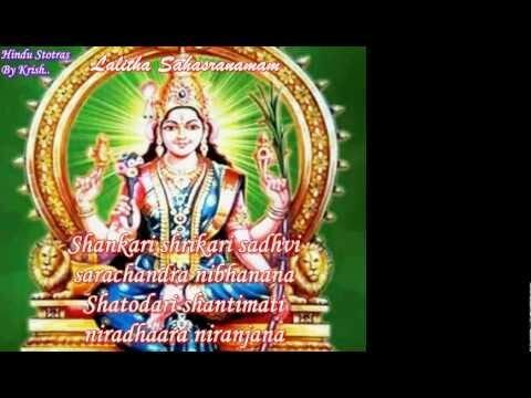 Lalitha Sahasranamam Full (Stotra & Meaning)