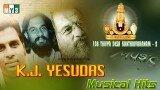Lord Balaji Songs – 108 Thivya Desa Kanthirvanakam 2 – YESUDAS