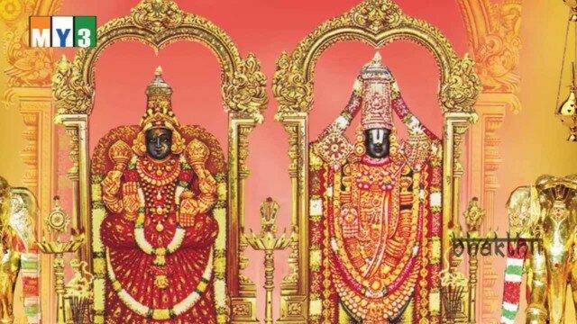 Lord Balaji Songs – Jaya Jaya Jaya Sri Venkatesha – Namo Venkatesa