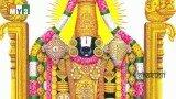 Lord Balaji Songs – Neevunde Dhakonda – Namo Venkatesa
