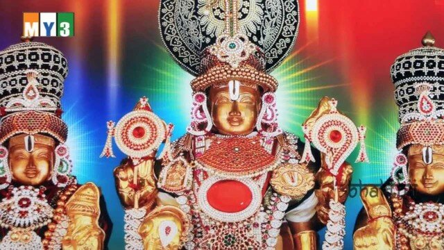 Lord Balaji Songs – Seshashaila Vaasa – Namo Venkatesa