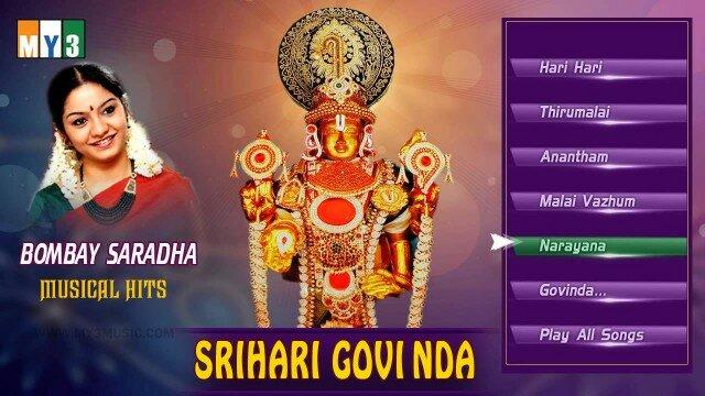 Lord Balaji Songs – Srihari Govinda – Bombay Saradha – JUKEBOX
