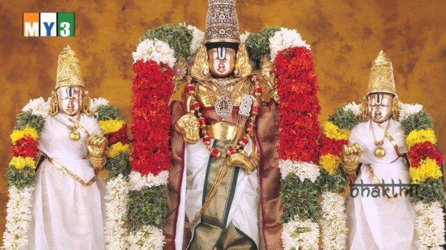 Lord Balaji Songs – Thirumala Mandira Sundara – Namo Venkatesa