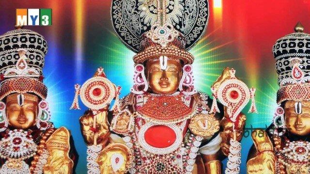 Lord Balaji Songs – Venkanna Naamame – Namo Venkatesa
