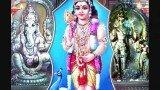 Lord Muruga Bhajan Engumulla