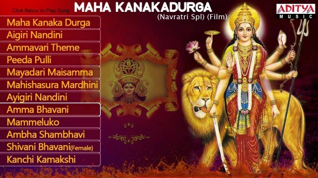 MAHA Kanakadurga Devotionals Songs