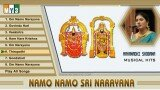 Mahanadhi Shobana Hit Songs – Namo Namo Sri Narayana – JUKEBOX – BHAKTI SONGS