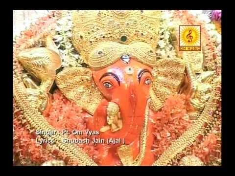 Mangal Kari Ek Hi Naam – Shree Siddhivinayak Divya Darshan | Om Vyas