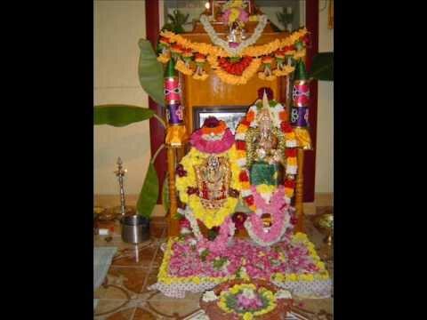 Mangalam Jaya mangalam (VaraLakshmi vratham part 5)