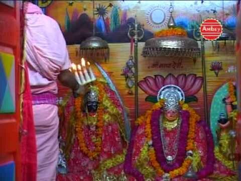 Maya Devi Mandir, Balkeshwar Mahadev Mandir