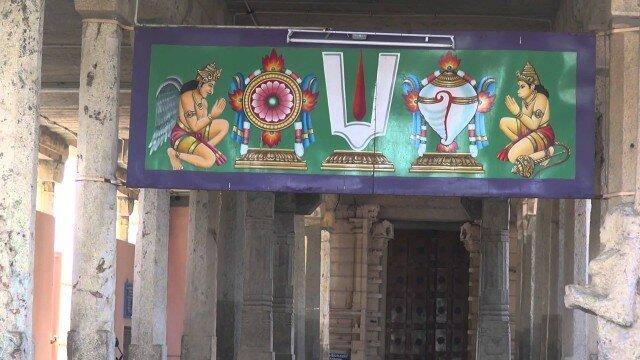 Nava Tirupathi (Sani Sthalam) Thirukkulanthai