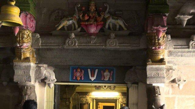 Nava Tirupathi (Sukkira Stalam) Thenthiruperai