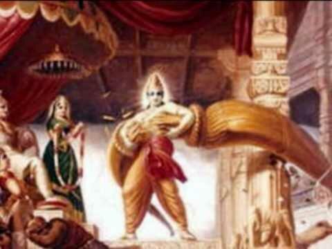 Ram Chalisa (NEW)