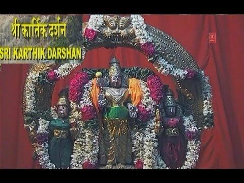 Shri Karthik Darshan