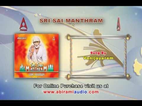 SRI SAI MANTHRAM