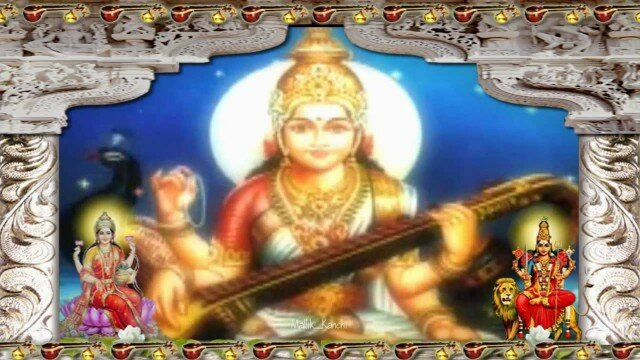 Sri Saraswathi Mangala Stotram