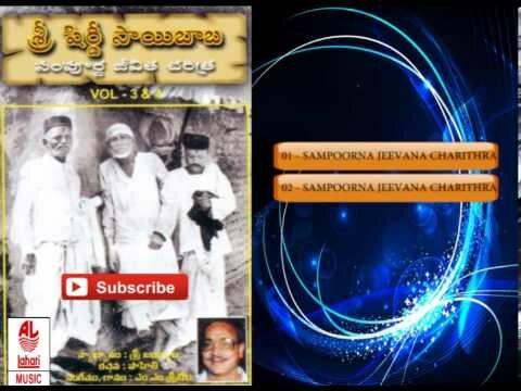 Sri Shirdi Saibaba Sampoorna Jeevitha Charithra Vol 4
