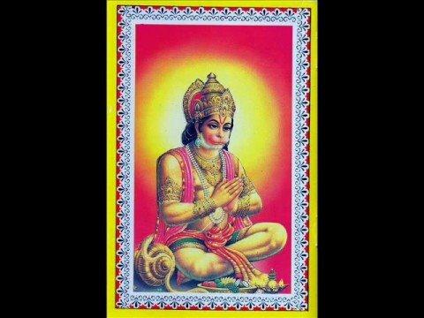 Sunderkand Part 7 of 8  (Sundar kand) – Shri Hanumanji