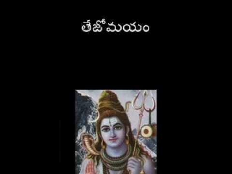 Telugu Shiva Vishwanathakam