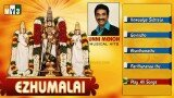 Unni Menon Musical Hits – Ezhumalai – JUKEBOX
