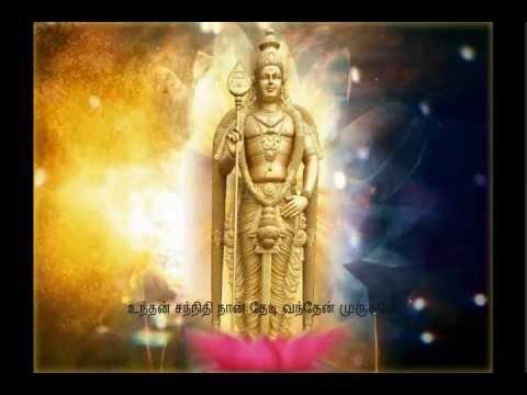 Unthan Sannithi by Dhilip Varman _ உந்தன் சந்நிதி