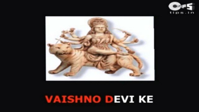 Vaishno Devi Ke Mandir with Lyrics – Alka Yagnik & Mukul Agarwal – Sherawali Maa Bhajan