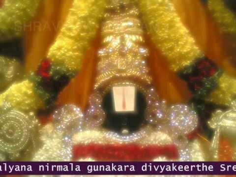 Venkateshwara Suprabhatam – ( with subtitles )