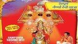 Yatra Holy Places – Sampoorna Yatra Shri Vaishno Devi