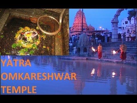Yatra Omkareshwar Jyotirlinga