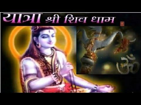 Yatra Shiv Dham – Yatra Shiv Dham I Shri Siddhmahadev Yatra (Gauri Kund Sahit)