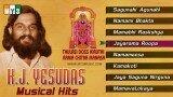 Yesudas Songs – Thulasi Doss Kiruthi Rama Chitra Manansa – JUKEBOX
