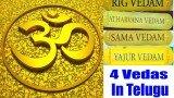 4 Vedas